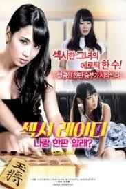 Indoxx1 semi korea INDOXXI Movie